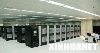 China Designs and Builds Fastest Supercomputer in the World